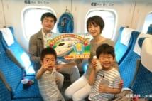 東海道新幹線では繁忙期に親子連れ専用車両が運行されている