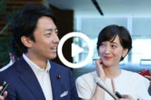 【動画】滝川クリステル、夫・進次郎の元不倫相手が友人で困惑