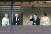 新年一般参賀にて、両陛下と上皇上皇后陛下(撮影/横田紋子)