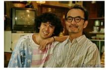 野木亜紀子さん脚本で話題の『コタキ兄弟と四苦八苦』(公式HPより)