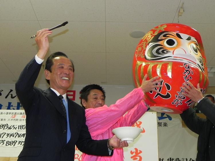 2014年の総選挙で当選しダルマに目を入れる中村喜四郎衆議院議員