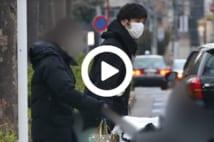 【動画】二宮和也と西島秀俊 妻同士が心許せる友人に