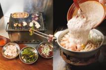 『深夜食堂』作者がガイドする「山芋」「ホルモン」料理店