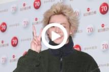 【動画】菅田将暉、実弟も紅白に出場していた 歌唱力は兄も認める