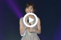 【動画】田中みな実 セクシー写真集に含まれていた「やさしい嘘」