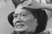 難病ALSと闘う徳田虎雄氏 1902文字声明文に徳洲会が大激震