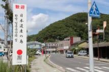 閑散とした国際船ターミナル比田勝港の周辺(2019年8月。写真:YONHAP NEWS/アフロ)