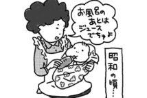 11人の子を産んだ助産師が教える、義母や実母との付き合い方