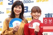 東京2020協賛ジャンボは? 名称変更の年は「5組」から1等出現