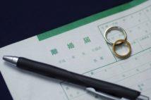 自身の不倫が原因で離婚した50代女性 養育費請求しづらいジレンマ