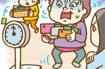 財布がパンパンの「カード肥満」、残すべきクレカの見極め方