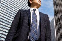 スタートアップの響きに憧れて転職した30代男性の誤算と後悔