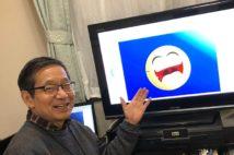 77才デジタルシニア スクラッチにハマりアプリや動画を数々作成