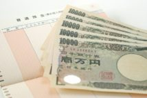 同棲相手からのDVに苦しむ30代女性を救った「あの時の40万円」