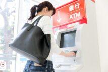 キャッシュレス化で「ATM離れ」? 利用頻度が減ったユーザーの声