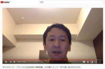 神戸大教授がクルーズ船内の感染対策を動画で批判 危険の区分「不十分」