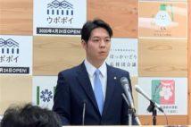小学生兄弟の感染、1人は10歳未満 北海道