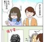 男子の母①:今夜は納豆ご飯だけでいいですか?【第72回】