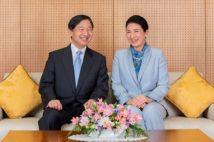 天皇陛下のお誕生日には、雅子さまへの感謝の思いが明かされた(写真/宮内庁提供)