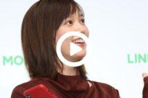 【動画】本田翼 アシンメトリーな可愛すぎブラウス姿 写真4枚