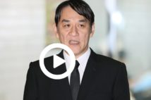 【動画】ピエール瀧、芸能界復帰へ ネトフリ『全裸監督2』出演か
