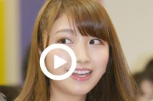 【動画】三田友梨佳アナの結婚に、フジ局員は「意外…」の声
