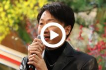 【動画】鈴木杏樹の不倫相手・喜多村緑郎に別の「不倫騒動」が発覚