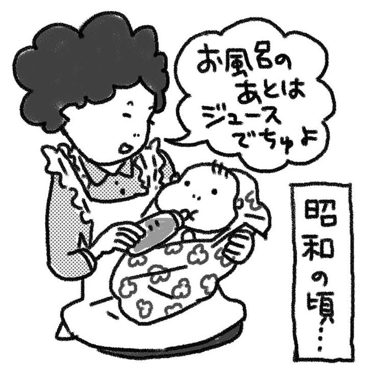 助産 師 ひさこ 母乳育児でオススメの本を紹介●ストレスゼロで続けられる!母乳育児の本 こばやしひさこ