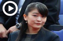 【動画】眞子さまのお気持ちは「100%結婚します」