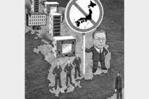 韓国産業界「日本頼み」からの脱却が絶対にできない理由