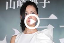 【動画】沢尻エリカ 最速なら年内に地上波で芸能界復帰か