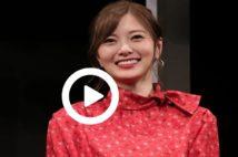 【動画】白石麻衣が明かした乃木坂46 卒業決断に繋がるできごと