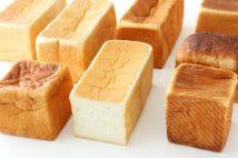 人気はうなぎのぼりの高級食パン。なぜブームに?