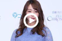【動画】宇垣美里、『白猫』イベントで「こんなに可愛く…」と感激