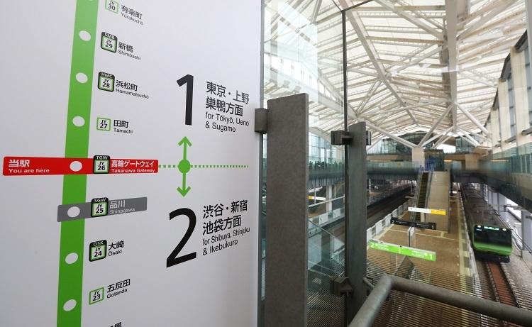 高輪ゲートウェイ駅はJR山手線50年ぶりの新駅(時事通信フォト)