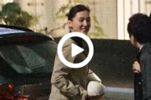 【動画】綾瀬はるか、愛する父をがんで亡くしていた 墓は実家の庭に