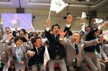 東京五輪「中止・延期」で宙に浮く「費やされた経費」の数々