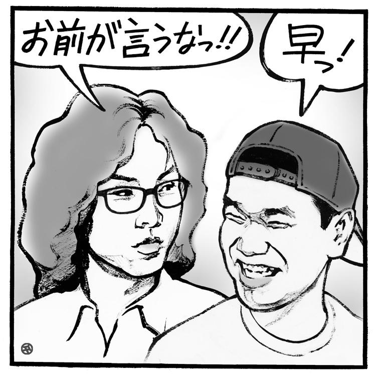フォーク ダンス de 成子