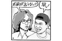 フォークダンスDE成子坂の実力を高田文夫氏が述懐