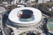 新国立競技場の建設費は約1569億円