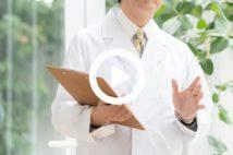 【動画】医師は人間ドック受けてる? 20人アンケート結果が意外…!