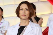 退社の決断を下した米倉涼子