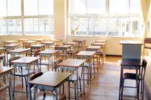 私立並みの教育内容で人気も高かった公立中高一貫校だが…