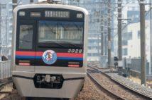 京成線、利用者が「運行トラブルの少なさ」絶賛 ただし待合室は少ない
