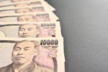 退職金を分割で受け取った69歳男性、450万円の損に気づかず