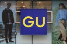 GUを愛好する男子学生たち 「#全身GU」が財布の強い味方に