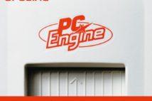 1冊丸ごとPCエンジン特集 『CONTINUE SPECIAL PCエンジン』