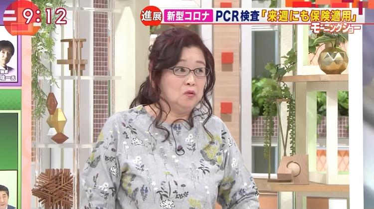 白鴎 大学 晴恵 岡田