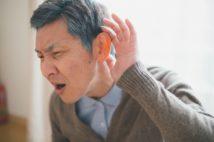 難聴予防には何がいい?