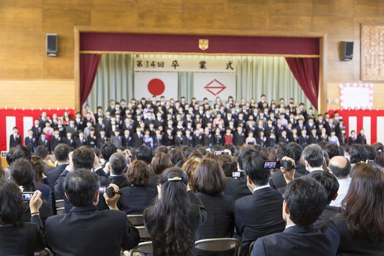 式 ソング 卒業